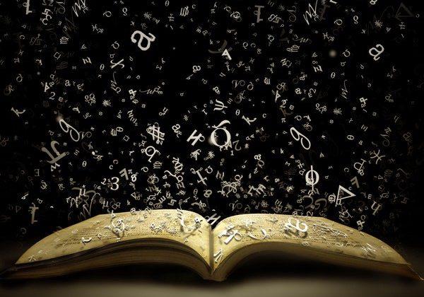 Maneras para leer más enfocado